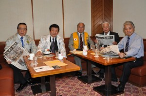 Japan Lions Clubs International leaders meeting in Tokyo
